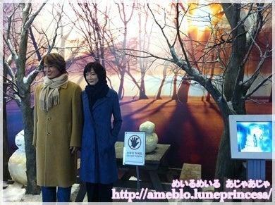 めいるめいる あじゃあじゃ-KOREA travel writing 韓国 ソウル 旅行-
