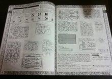 まったりガンプラ製作日記