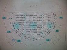 日本エントリーのブログ-東京グローブ座 座席表