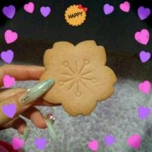 ★☆Sachi's Diary☆★-2012-03-26_19.40.39.jpg