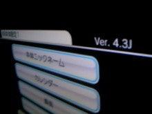 $PSP改造MAX - 改造の方法