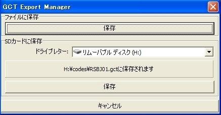$PSP&改造日記-THE・CFW