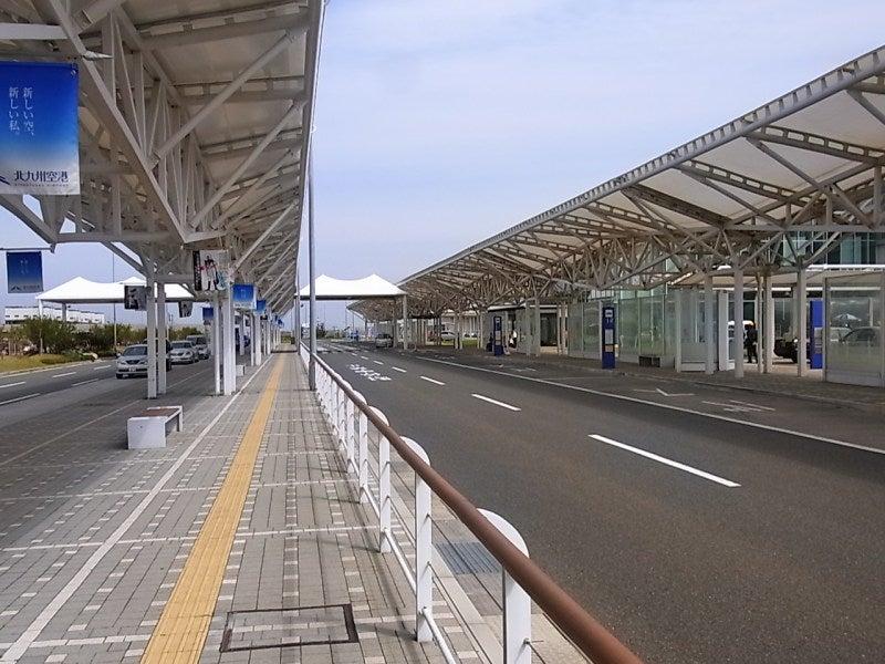 お達者倶楽部管理人の独り言-空港