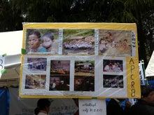 ビルマとバングラディシュの国境