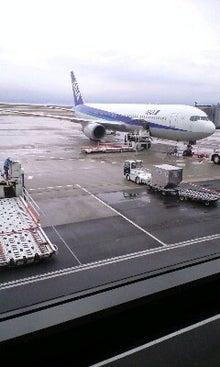 野村流音楽協会 天使のブログ!岸和田三線教室 -120414_1030~0001.jpg