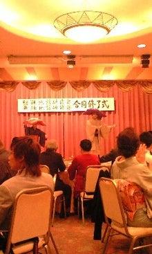 野村流音楽協会 天使のブログ!岸和田三線教室 -120414_2051~0001.jpg