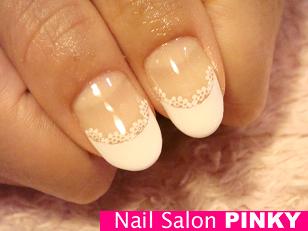 PINKY's nailog-n04164