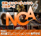 $PRINCESS PRINCESS渡辺敦子オフィシャルブログ「いつも心にDIAMOND」Powered by Ameba-5