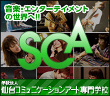 $PRINCESS PRINCESS渡辺敦子オフィシャルブログ「いつも心にDIAMOND」Powered by Ameba-8