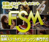 $PRINCESS PRINCESS渡辺敦子オフィシャルブログ「いつも心にDIAMOND」Powered by Ameba-6