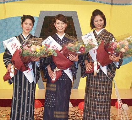 今帰仁酒造公式blog 「泡盛ダンディズム~沖縄の風に吹かれて~」-泡盛女王2012