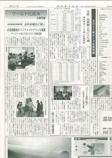 $アクティブ・ブレイン・セミナー  マスター講師 倉科直樹の記憶法と人間学-gomusyuzai