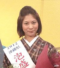 今帰仁酒造公式blog 「泡盛ダンディズム~沖縄の風に吹かれて~」-泡盛の女王3