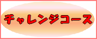 中野区野方発達支援教室ホーミーズのブログ