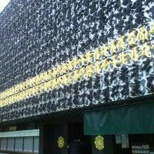 陰陽師【賀茂じい】の開運ブログ-1334569397962.jpg