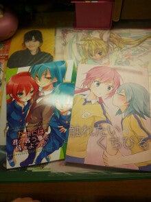 桜華の気まま日記-DSC_0042.jpg