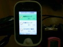 かず&ようくんの自転車生活-DSC_1678.JPG