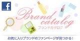 美容ライター石原有起★yuki's powder room