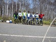 湘南ベルマーレ所属 現役自転車ロード選手 平林昌樹の自転車日記