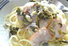 $Mihoiserie(ミホワズリ)-pasta