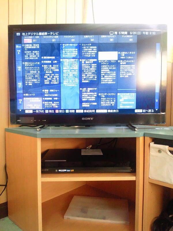 メイプル-新しいテレビ
