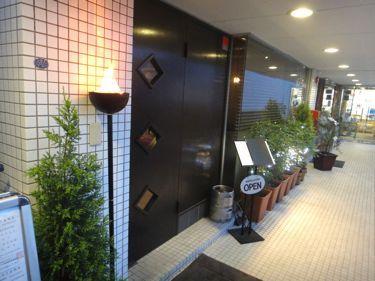横浜発 驢馬人の美食な日々-Hachis d'Or Takeuchi
