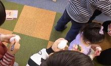 $子供英会話 Apprez Academy のブログ
