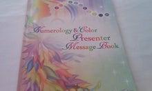 七色のポルテ ~カラー&アートセラピー~-120416_1803~020001.jpg