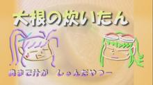 $【そこら辺のボカロP♪はおう丸/映像・ゲーム用BGM効果音ボカロ等作ります】