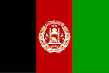 $食い旅193ヶ国inTOKYO-アフガン国旗