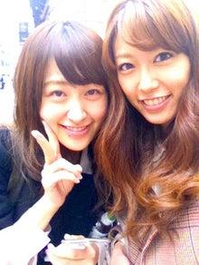 里田まいオフィシャルブログ「里田まいの里田米」Powered by Ameba-IMG_9310_ed.jpg