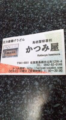 大牟田、荒尾ファンからのメッセージ-D1000013.jpg