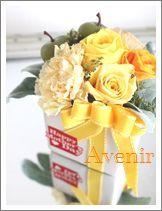 札幌.大通のパン教室 Avenir(アヴェニール)-プリザーブドフラワー母の日ギフトアレンジ札幌