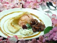 ROOT CAFE-桜のアイス