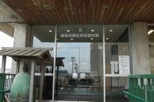 $福島県在住ライターが綴る あんなこと こんなこと-20120417-1相馬市へ2