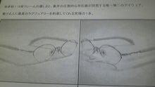 カステラのあたらない流行予測&QuantizeEyewear-120418_110929_ed.jpg