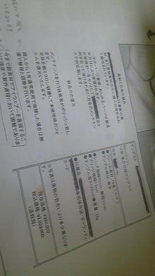 カステラのあたらない流行予測&QuantizeEyewear-120418_110624.jpg