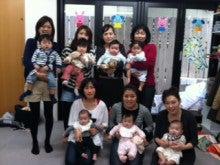 大阪★ベビーサインで発見!赤ちゃんの天才性 おててくらぶ-__.JPG