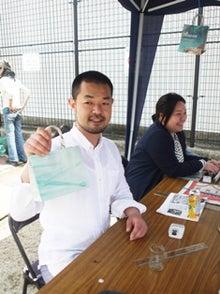 四国 自然派ぐらし日記-田中戸さん