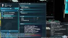 ファンタシースターシリーズ公式ブログ-cbtss07