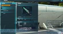 ファンタシースターシリーズ公式ブログ-cbtss03
