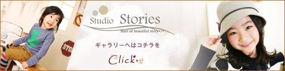 $【StudioStories】