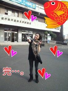 SEIKO NIIZUMA OFFICIAL BLOG Powered by Ameba-20120418064041.jpg