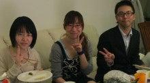 健美セラピスト 渡辺直子の健美生活日記