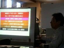 さいたま市議会議員 小柳よしふみ-1334764465625.jpg