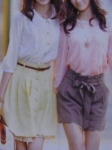 神戸のカラーリスト スタイリスト  トータル素敵プロデューサー☆みつこのブログ-シャーベットカラー