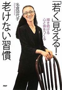名倉ジャズダンススタジオ