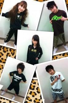 $池田愛梨オフィシャルブログ「Love Dream」Powered by Ameba