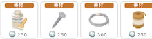 へたれちゃんの罰ゲームライフ-ピグライフ 工作 素材