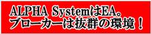 ・FXスプレッド スリッページ格段に有利な取引が実現するブローカーをお勧めする。